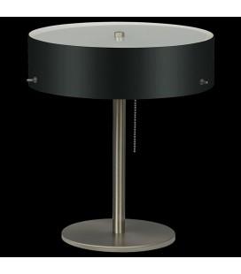 Lima lampka biurkowa