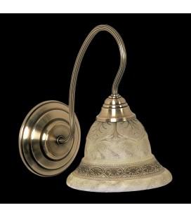 Antinea wall lamp