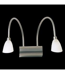 Galeria wall lamp
